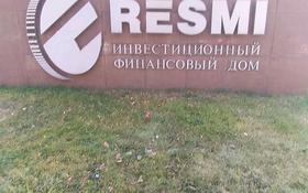 4-комнатная квартира, 163 м², 8/10 этаж, Аль-Фараби за 98 млн 〒 в Алматы, Медеуский р-н