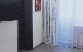 4-комнатная квартира, 61.6 м², 2/5 этаж, мкр Новый Город, Ержанова за 30 млн 〒 в Караганде, Казыбек би р-н