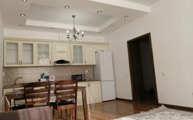 2-комнатная квартира, 64 м², 9/33 этаж, Аль-Фараби — Козыбаева за 51 млн 〒 в Алматы, Бостандыкский р-н