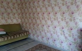 1-комнатная квартира, 38 м², 2/5 этаж посуточно, 28А мкр 4 за 6 000 〒 в Актау, 28А мкр