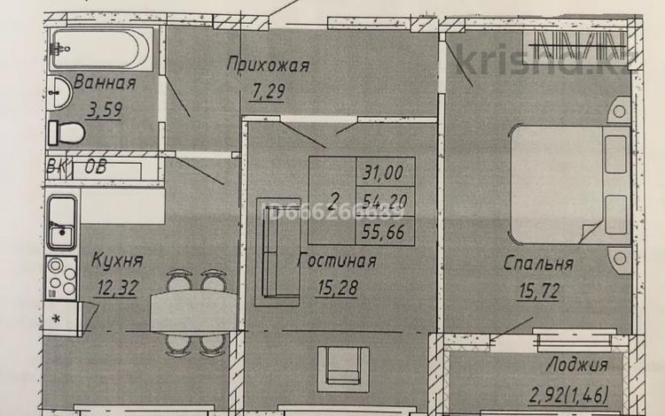 2-комнатная квартира, 55.66 м², 6/16 этаж, E-10 улица за 23.5 млн 〒 в Нур-Султане (Астане), Есильский р-н