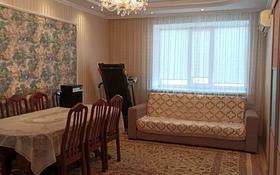 3-комнатная квартира, 78 м², 4/5 этаж, Академика Асана Тайманова 109 — Рабочая за 20 млн 〒 в Уральске