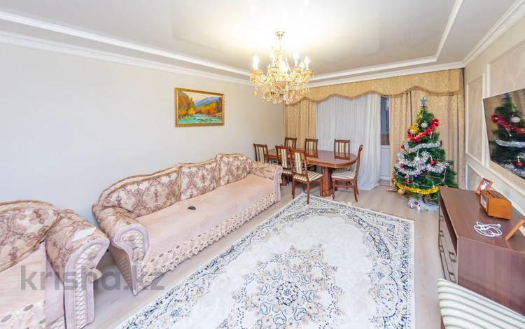 4-комнатная квартира, 94.4 м², 4/4 этаж, Бараева за 29.5 млн 〒 в Нур-Султане (Астана), р-н Байконур