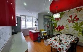 4-комнатная квартира, 126.6 м², 5/5 этаж, Мкр Женис — 6 мкр за 36.5 млн 〒 в Уральске