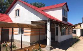4-комнатный дом, 132 м², 8 сот., Железнодорожная за 27 млн 〒 в Аксае