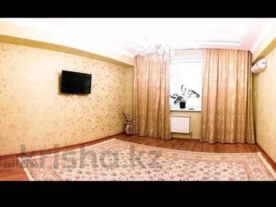 2-комнатная квартира, 80 м², 5/9 этаж помесячно, Габдиева 47 за 200 000 〒 в Атырау — фото 3