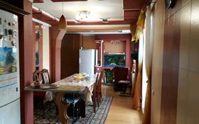 5-комнатная квартира, 150 м², 2/5 этаж, Бозтаева 79 за 45 млн 〒 в Семее