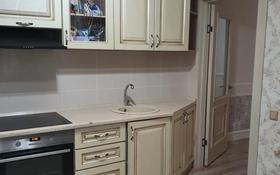 2-комнатная квартира, 72 м², Мангилик ел — Улы Дала за ~ 24.5 млн 〒 в Нур-Султане (Астана)