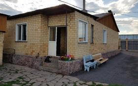 5-комнатный дом, 108 м², 14 сот., Олимпийская 16 за 13.5 млн 〒 в Дубовке