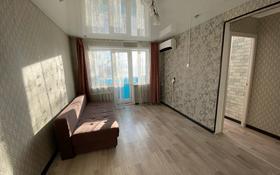 1-комнатная квартира, 31 м², 2/5 этаж, Нуркен Абдирова 41 за 10.1 млн 〒 в Караганде, Казыбек би р-н