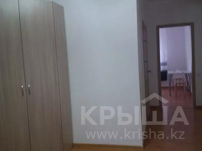 1-комнатная квартира, 43 м², 3/4 этаж посуточно, Арстанбекова — Абая за 5 000 〒 в Костанае — фото 2