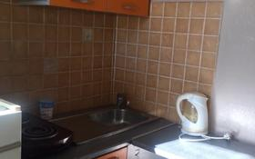 1-комнатная квартира, 38.5 м², 9/9 этаж помесячно, Торайгырова 20 — Астана за 55 000 〒 в Павлодаре