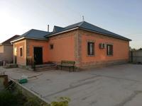 5-комнатный дом, 150 м², 10 сот., Наурыз, ул. К.Усенбаева 21 за 21 млн 〒 в