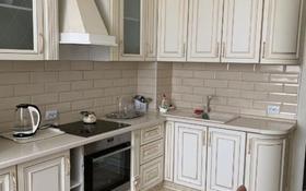 2-комнатная квартира, 65 м², 4/9 этаж помесячно, Максута Нарикбаева 22 за 150 000 〒 в Нур-Султане (Астана), Есиль р-н
