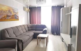 3-комнатная квартира, 70 м², 9/9 этаж, проспект Нурсултана Назарбаева 17 за 19 млн 〒 в Кокшетау