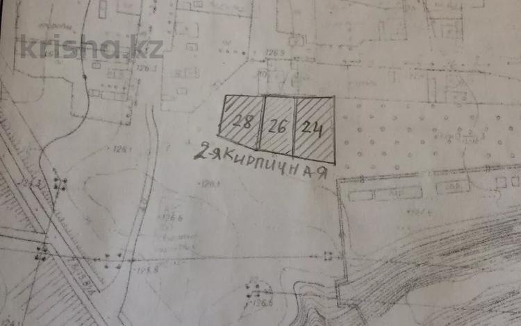 Участок 26 соток, 2-я Кирпичная за 5.8 млн 〒 в Петропавловске