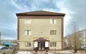 Здание площадью 280 м², Алия 47 Б — Молдагулова за 69.9 млн 〒 в Актобе