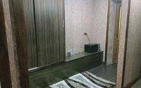 1-комнатная квартира, 32 м², 4/5 этаж посуточно, Абая 123 — Казыбек би за 8 000 〒 в Таразе