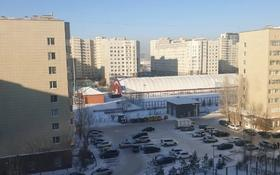 2-комнатная квартира, 71 м², 8/9 этаж, Сауран 7 за 24 млн 〒 в Нур-Султане (Астана), Есиль р-н