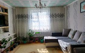 5-комнатный дом, 95.5 м², 6.11 сот., улица Наурыз 27 — Железнодорожная за 13 млн 〒 в Аксае