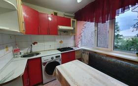 3-комнатная квартира, 66 м², 3/9 этаж помесячно, Университетская 21 за 90 000 〒 в Караганде, Казыбек би р-н