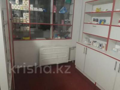 Аптека за 6 млн 〒 в Таразе — фото 2