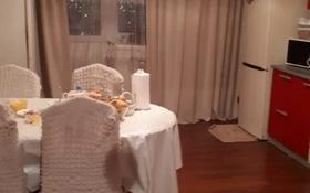 4-комнатная квартира, 127 м², 12/12 этаж, Айнаколь 60 — проспект Магжана Жумабаева за 36 млн 〒 в Нур-Султане (Астана), Алматы р-н