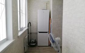 1-комнатная квартира, 50 м², 1/6 этаж, улица Уразбаева 2/4 за 12 млн 〒 в Уральске