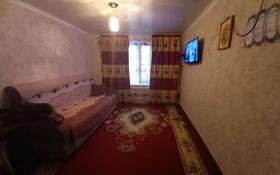4-комнатный дом, 1000.2 м², 28 сот., Қылышбай 14 за 17 млн 〒 в Таразе