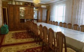 5-комнатный дом, 225 м², 10 сот., улица Аль Фараби 11А за 18 млн 〒 в