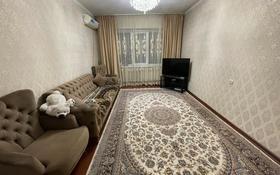 3-комнатная квартира, 65.1 м², 8/9 этаж, мкр Аксай-3 26 — Момышулы за 35.5 млн 〒 в Алматы, Ауэзовский р-н