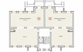 Помещение площадью 126.9 м², Батыс-3 за ~ 19.7 млн 〒 в Актобе, мкр. Батыс-2
