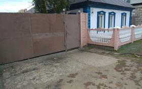 4-комнатный дом, 100 м², 6 сот., улица Уалиханова 28 — Амангельды за 17 млн 〒 в Павлодаре