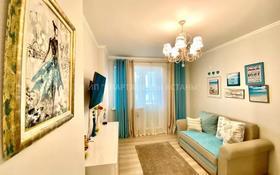 1-комнатная квартира, 38 м², 5/14 этаж посуточно, Кабанбай батыра 46б — Керей и Жанибек хандар за 10 000 〒 в Нур-Султане (Астана)