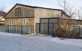 4-комнатный дом, 100 м², 6 сот., Некрасова 77 — Мамыр за 8.7 млн 〒 в Кокшетау