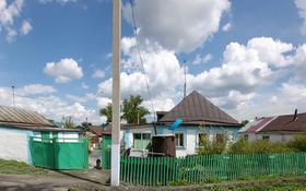 4-комнатный дом, 64 м², 6 сот., Соц.город за 4.5 млн 〒 в Темиртау
