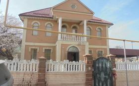 6-комнатный дом, 171.6 м², 7.5 сот., С/о Апорт за ~ 22.2 млн 〒 в Каскелене