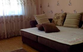 1-комнатная квартира, 40.25 м², 4/9 этаж, Пермитина 15/1 за 17.5 млн 〒 в Усть-Каменогорске