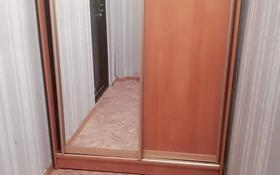 1-комнатная квартира, 35 м², 3/6 этаж, Жастар 18 за 12 млн 〒 в Усть-Каменогорске