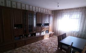 4-комнатная квартира, 96 м², 2/5 этаж, Мушелтой 41 за 23 млн 〒 в Талдыкоргане