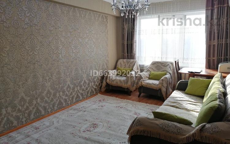 3-комнатная квартира, 72 м², 3/5 этаж, Назарбаева 79/2 за 20 млн 〒 в Усть-Каменогорске