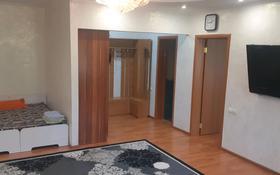 1-комнатная квартира, 61 м², 2/8 этаж посуточно, Алтын аул 8/1 за 8 000 〒 в Каскелене