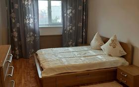 2-комнатная квартира, 60 м², 3/5 этаж посуточно, 15-й мкр 12 за 10 000 〒 в Актау, 15-й мкр