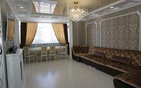 2-комнатная квартира, 77 м², 2/5 этаж, мкр Жана Орда за 29 млн 〒 в Уральске, мкр Жана Орда
