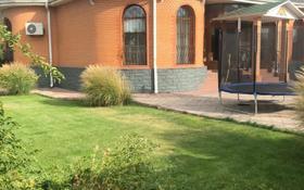 4-комнатный дом, 213 м², 11 сот., Суюнбая 3в за 62 млн 〒 в Каскелене