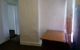 3-комнатная квартира, 65 м², 2/2 этаж помесячно, Ул.Желтоксан (бывшая Строительная) 7 за 20 000 〒 в Рахымжана кошкарбаевой