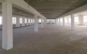 Здание, площадью 3125 м², Коргалжинское шоссе 21 за ~ 1.1 млрд 〒 в Нур-Султане (Астана), Есиль р-н