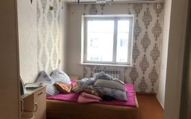 3-комнатная квартира, 70 м², 2/2 этаж, Айтыкова за 8.7 млн 〒 в Талдыкоргане