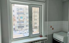 1-комнатная квартира, 30.8 м², 3/5 этаж, Сары-арка 35/1 за 11.5 млн 〒 в Нур-Султане (Астана), Сарыарка р-н