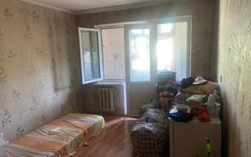 1-комнатная квартира, 14.4 м², 3/5 этаж, 8-й микрорайон, 8-й микрорайон 17 за 3.9 млн 〒 в Шымкенте, Абайский р-н